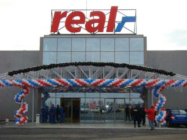 real (Small)