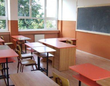 Asociația Generală a Învățătorilor din România
